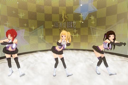 カスタムメイド3D2 VR ダンスシーン
