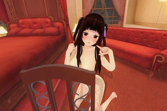 カスタムメイド3D2 VR