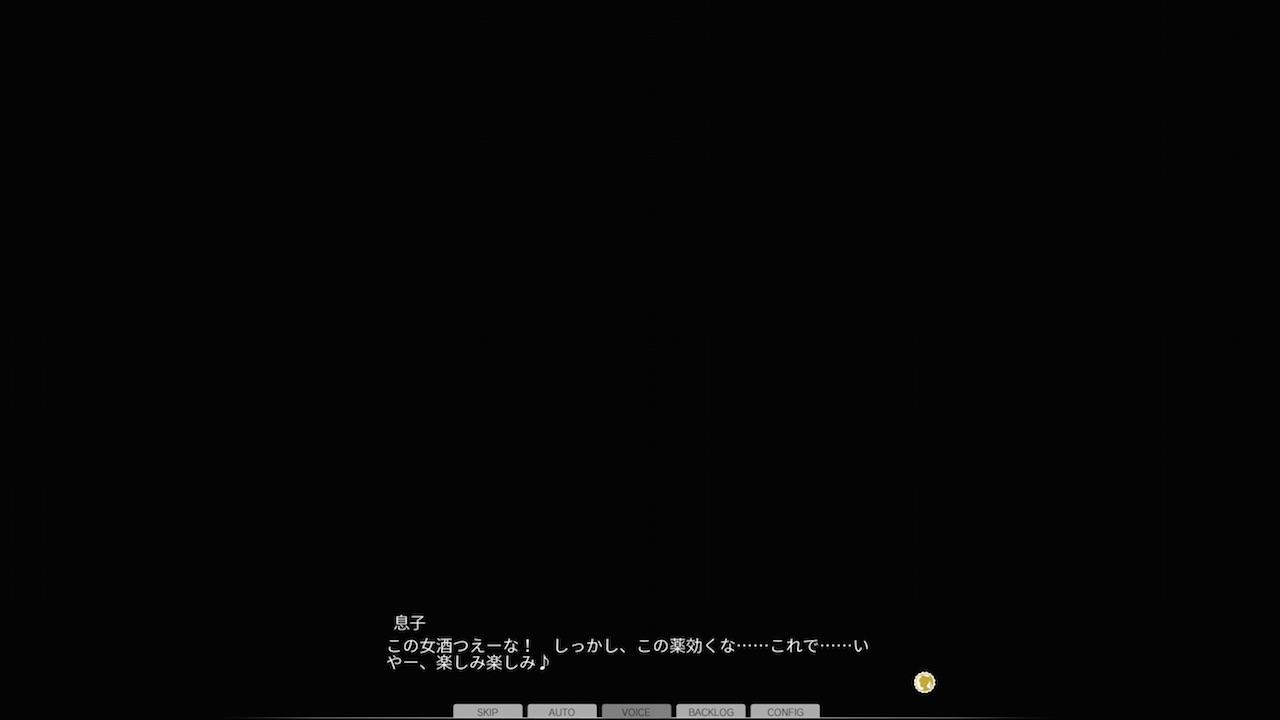 カスタムメイド3D2