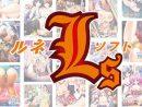 『ルネブランド「10本で1万円」まとめ買いセット』が配信。83作品から自由に選べるお得なセット!