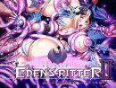 『エデンズリッター 第2章』が発売。年若き女皇帝など新ヒロインが登場!変身ヒロインたちが異種族に蹂躙されるダークファンタジー新章!